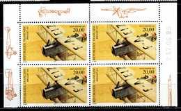 COIN  DATE PA N° 61a BIPLAN BREGUET XIV Du 17/06/1998 Neuf ** - 1990-1999