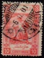 MAROC - Mogador à Marrakech - 10 C. Oblitéré - Marokko (1891-1956)