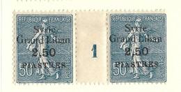 Millésime Semeuse Syrie Yvert 97 Maury 101 - Syrie (1919-1945)
