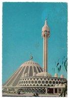 KUWAIT - FATIMA MOSQUE / THEMATIC STAMP - BAKET BALL - Koweït