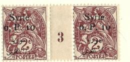 Millésime Blanc Syrie Yvert 126 Maury 131 - Syrie (1919-1945)