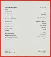 Faire Part INVITATION EXPOSITION Peintures D' EVA BARCINSKA à TEL-AVIV Israël En 1966 * Art Peinture Expo Carton Carte - Announcements