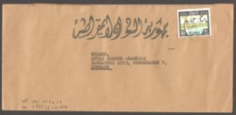 Official Letter To Denmark - Official Stamp - Sudan (1954-...)