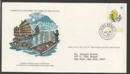 1977  Junk And Sampan $2 - FDC - Hong Kong (...-1997)