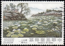 CHINA REPUBLIC (Taiwan) - Scott #1960 Lotus Pond With Willows By Madame Chiang / Used Stamp - 1945-... Republic Of China