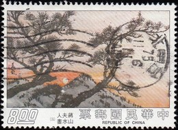 CHINA REPUBLIC (Taiwan) - Scott #1962 A Pair Of Pine Trees By Madame Chiang / Used Stamp - 1945-... Republic Of China