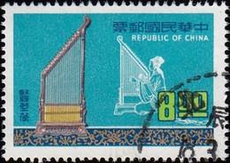 CHINA REPUBLIC (Taiwan) - Scott #2048 Yang-chin / Used Stamp - 1945-... Republic Of China