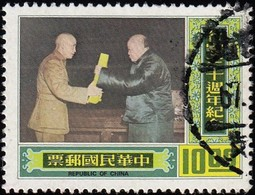 CHINA REPUBLIC (Taiwan) - Scott #2082 Pres. Ching Acceptiong Constitution / Used Stamp - 1945-... Republic Of China