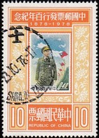 CHINA REPUBLIC (Taiwan) - Scott #2089 Chiang Kai-shek / Used Stamp - 1945-... Republic Of China
