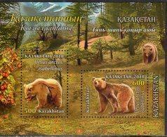 KAZAKHSTAN, 2018, MNH,  BEARS, MOUNTAINS, SHEETLET - Bears