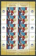 SLOVENIA 2008 Primoz Kozmus, Olympic Champion In Hammer Throwing. Olympic Games, Summer/Beijing, China M/S. MNH - Slovénie