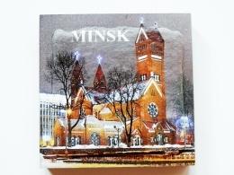 Magnet From Belarus Minsk 7,5x7,5cm Church - Tourism