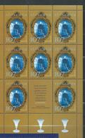 SLOVENIA 2001 EUROPA Stamps - Water, Treasure Of Nature. M/S. MNH - Slovénie