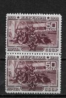 Russia/USSR 1940,Battle Of Perekop,50 Kop Scott # 814A Pair,VF MNH**OG - 1923-1991 USSR