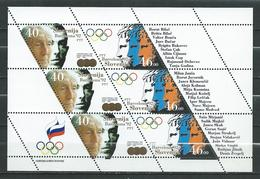 SLOVENIA 1992 Olympic Games - Barcelona, Spain  M/S  MNH - Slovénie