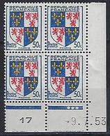 """FR Coins Datés  YT 951 """" Armoiries De Picardie """" Neuf** Du 9.7.53 - 1950-1959"""