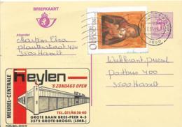 B398 /  Belgien, Ganzsache Mit Zusatzfrankatur 1994 - Ganzsachen