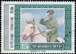 CHINA REPUBLIC (Taiwan) - Scott #2093 Chiang Kai-shek / Used Stamp - 1945-... Republic Of China