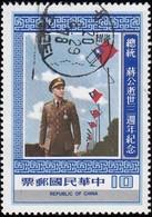 CHINA REPUBLIC (Taiwan) - Scott #2095 Chiang Kai-shek / Used Stamp - 1945-... Republic Of China