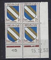 """FR Coins Datés  YT 953 """" Armoiries D Champagne """" Neuf** Du 15.12.53 - 1950-1959"""