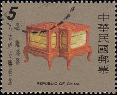 CHINA REPUBLIC (Taiwan) - Scott #2105 Ancient Carved Lacquer Ware / Used Stamp - 1945-... Republic Of China