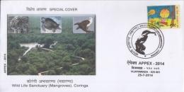 India  2014  Birds   Eagle  Turtle  Wild Cat  Koringa Wildlife Sanctuary  Special Cover #  14204  D Inde Indien - Eagles & Birds Of Prey