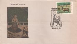 India  1990  Game  Deer  Rajpex  Special Cover   #  15056   D Inde  Indien - Game