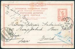 1907 Postal Stationary Card Athens Greece To Zürich Switzerland - Postal Stationery