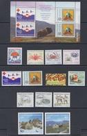 1993 **/(Sans Charn,MNH, Postfris)    Yv. 218/30    Mi. 230/42 (13v.+ Block) - Groenland
