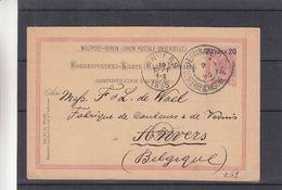 Levant Autrichien - Carte Postale De 1895 - Entiers Postaux - Oblit Jerusalem - Exp Vers Anvers - Eastern Austria
