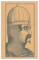 UK 37 - 14670 SVIATOSLAV I IGOREVICH, Ukraine, Prince Of KIEV - Old Postcard - Unused - Ukraine