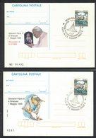 N25a   GIOVANNI PAOLO II Siracusa Cartoline Postali IPZS - 6. 1946-.. Republic