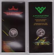 Russia, 2018, Military Army Sport Games, 25 Rbl Rubels Rubles Special Pack - Russland