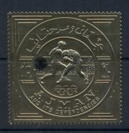 Ajman 1972 Mi#A1235A Summer Olympics Munich Boxing Gold Foil Embossed MUH - Ajman