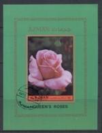 Ajman 1972 Mi#MS453B Queen's Roses IMPERF MS CTO - Ajman