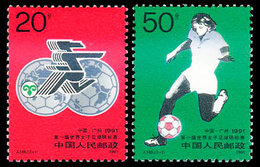 China 1991/J183 The 1st Women's World Football Championship Stamps 2v MNH - 1949 - ... República Popular