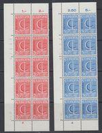 Europa Cept 1966 Switzerland 2v Bl Of 10  ** Mnh (40871D) - Europa-CEPT