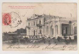 Staroverovka.Poltava Region.Palace. - Russia