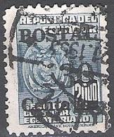 Ecuador 1952 Michel 781 O Cote (2005) 0.20 Euro Armoirie Cachet Rond - Equateur