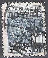 Ecuador 1952 Michel 781 O Cote (2005) 0.20 Euro Armoirie Cachet Rond - Ecuador