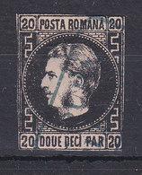 MICHEL 16X ( PAPIER EPAIS) - COTE 120 EURO - EN L'ETAT - 1858-1880 Moldavie & Principauté