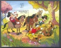 NctD191 WALT DISNEY MICKEY VOSSENJACHT HONDEN PAARDEN FOX DOGS HORSES LONDON EXPO MALDIVES 1990 PF/MNH - Disney