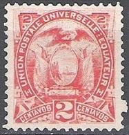 Ecuador 1887 Michel 17 O Cote (2005) 0.20 Euro Armoirie - Ecuador