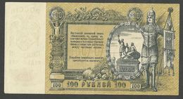 SOUTH RUSSIA 100 RUBLES 1919 WITHOUT WMK PICK # S417a AU RARE - Rusia