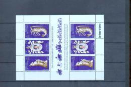 Tristan Da Cunha - MICHEL Nr. 238/240 Klbg. Postfrisch / ** / Mnh  [U6-TDC(5)] - Tristan Da Cunha