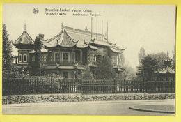 * Laken - Laeken (Brussel - Bruxelles) * (Nels, Série 1, Nr 6) Pavillon Chinois, Chinees Paviljoen, China, Rare, Old - Laeken