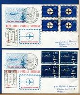 ITALIA - FDC 1965 - RETE AEREA POSTALE NOTTURNA  - QUARTINA - Raccomandate Con Timbri Arrivo - F.D.C.