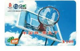 Japon Jeux Olympiques Pekin 2008 Basket - Sport