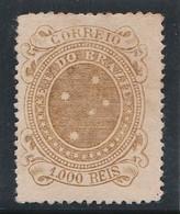 BRESIL 1892 - Yvert N° 75 - Neuf Sans Gomme (1000 Reis) - Unused Stamps
