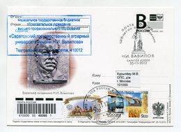 "2012 RUSSIA POSTCARD ""B"" SARATOV BARELIEF OF ACADEMICIAN N.I.VAVILOV SPECIAL POSTMARK - Enteros Postales"